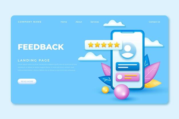 Modello di pagina di destinazione del feedback 3d Vettore gratuito