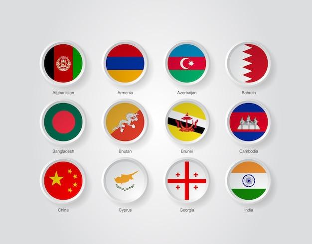 3d иконки флагов азиатских стран, часть 01