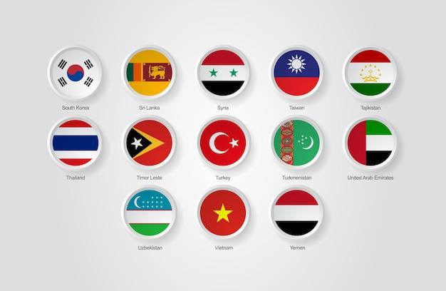 3d иконки флагов азиатских стран, часть 04