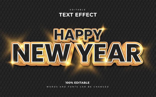 3d золото с новым годом редактируемые текстовые эффекты