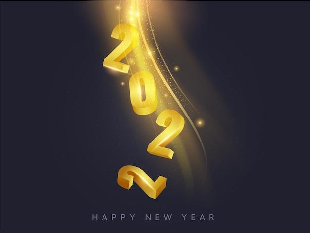 新年あけましておめでとうございますのお祝いのための青い背景に光の効果の波と3dゴールデン2022テキスト。