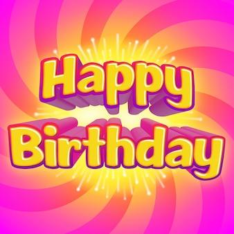 3d happy birthday tittle element