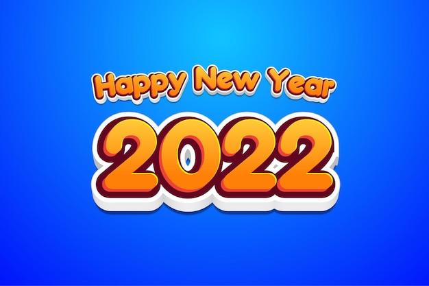 3d текстовый эффект с новым годом 2022