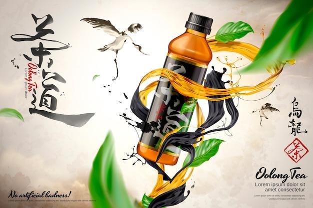3d иллюстрация реклама чая улун с жидкостью, циркулирующей вокруг напитка в бутылках