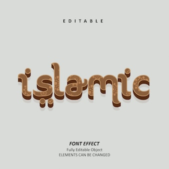 3d islamic text effect