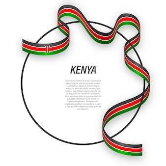 3d кения с национальным флагом.