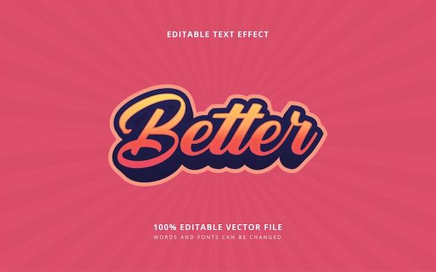 3d 레터링 복고풍 텍스트 스타일 편집 가능한 단어 및 글꼴