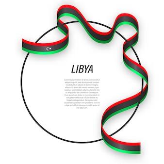 3d libya with national flag.