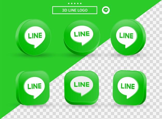 ソーシャルメディアアイコンのロゴのためのモダンなスタイルの円と正方形の3dラインのロゴ