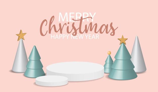 3dメリークリスマスと新年あけましておめでとうございます。リアルなパイルギフトボックス。ホリデーバナー、ウェブポスター、チラシ、スタイリッシュなパンフレット、グリーティングカード、表紙。クリスマスの背景