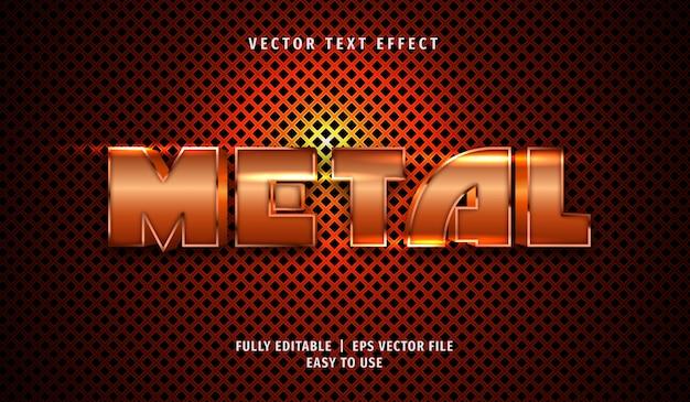 Эффект 3d-металлического текста, редактируемый текстовый стиль