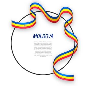 3d moldova with national flag.