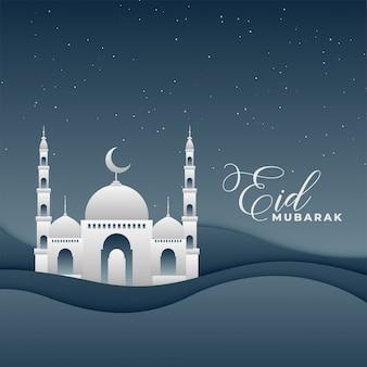 3d mosque night landscape eid festival design Free Vector
