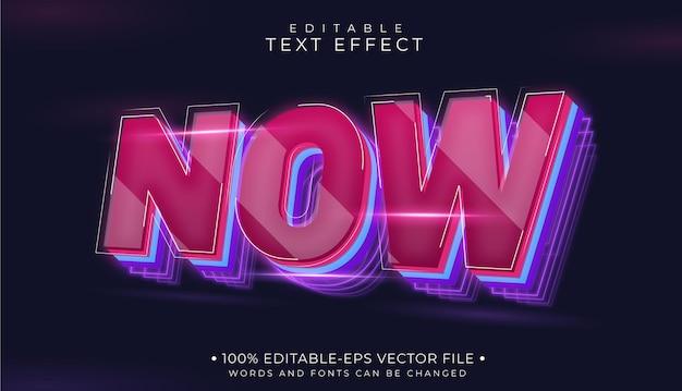 3d now editable text effect