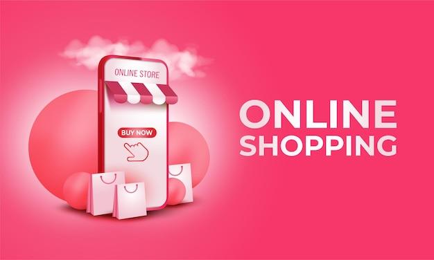 모바일 애플리케이션 또는 웹 사이트에서 3d 온라인 쇼핑