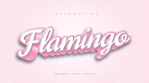 3d текстовый эффект розового фламинго