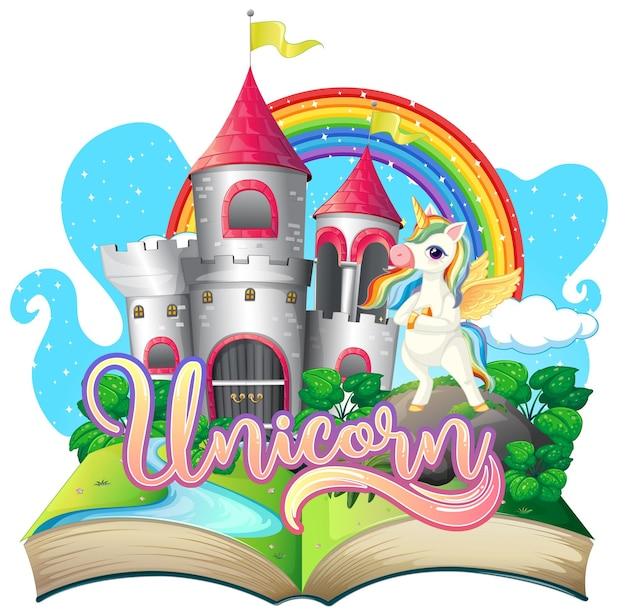 3d всплывающая книга с тематикой сказки