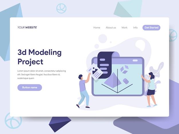 웹 페이지를위한 3d 프린팅 모델링 일러스트레이션 프리미엄 벡터
