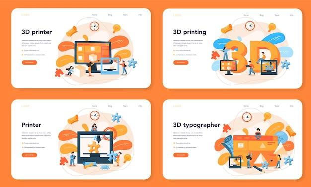 3d印刷技術のwebバナーまたはランディングページセット