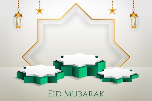 3d製品は、ラマダンのランタンとスターでイスラムをテーマにした緑と白の表彰台を表示します