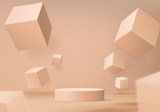 3d 제품은 기하학적 플랫폼으로 연단 장면을 표시합니다. 연단과 3d 렌더링입니다. 받침대 디스플레이 베이지에 무대 쇼케이스