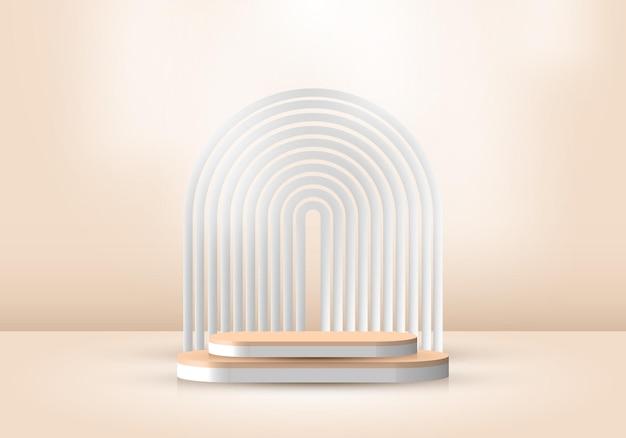 丸みを帯びた線を背景にした3dリアルな抽象的な最小限のシーン空のベージュ色の表彰台スタジオルーム
