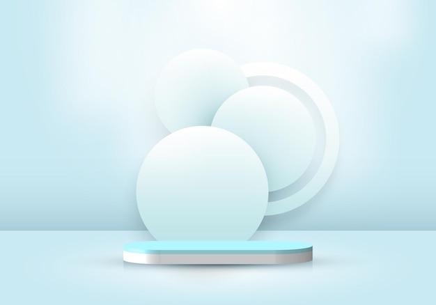 円の背景と柔らかな青い背景の照明を備えた3dリアルな抽象的な最小限のシーンの空の表彰台スタジオルーム。製品のプレゼンテーション、モックアップなどのデザイン。ベクトルイラスト