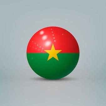 ブルキナファソの旗が付いている3dの現実的な光沢のあるプラスチックボールまたは球