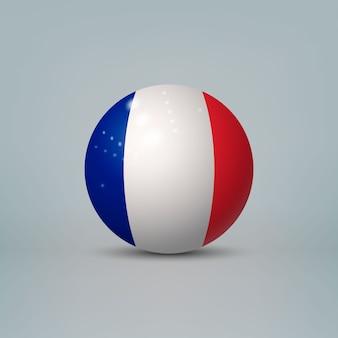 3d 현실 광택 플라스틱 공 또는 프랑스의 국기와 구
