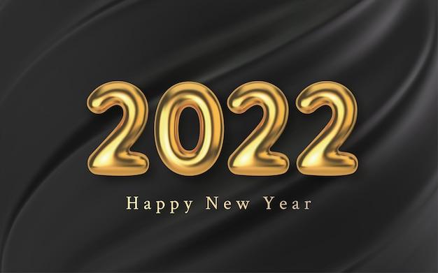 3d реалистичный воздушный шар с золотой надписью 2022