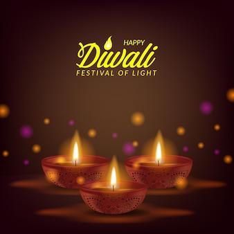 ボケ光のグリーティングカードでインドからの光の幸せなディワリ祭のための3dリアルな照らされた石油ランプ