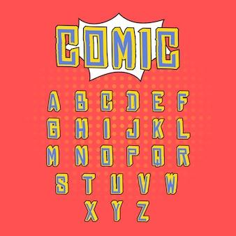 3 dレトロなアルファベット