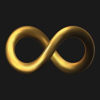 3 dスタイルのゴールデンインフィニティシンボル。図