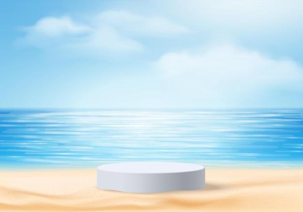 空の雲と3d夏の背景製品の表示シーン。海のビーチに白い表彰台のディスプレイ