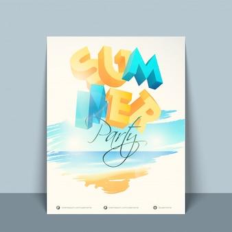 3d disegno di testo di estate su priorità bassa di spazzola astratta. flyer, modello o banner di partito di musica creativa creativa.