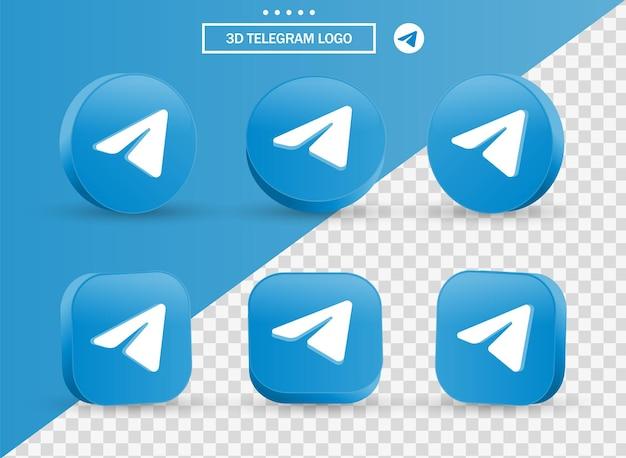 소셜 미디어 아이콘 로고를 위한 현대적인 스타일의 원형과 사각형의 3d 텔레그램 로고