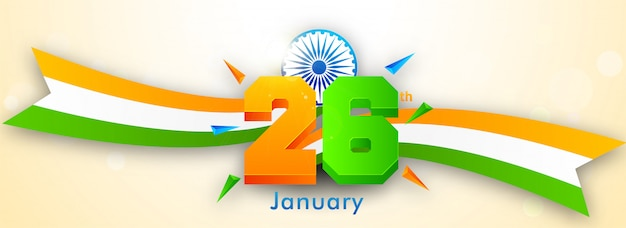 3d text 26th january with indian flag