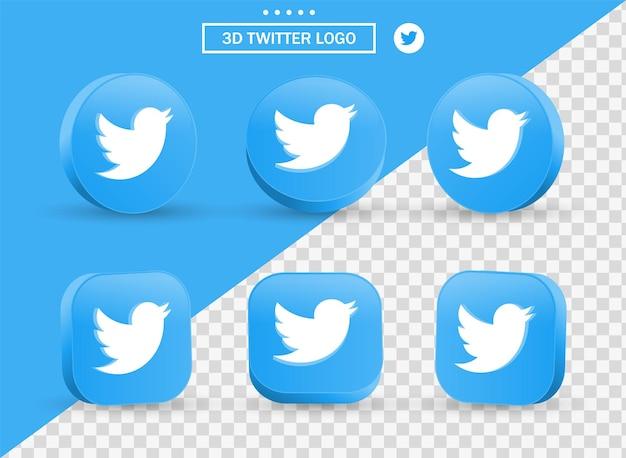 소셜 미디어 아이콘 로고를 위한 현대적인 스타일의 원형과 사각형의 3d 트위터 로고