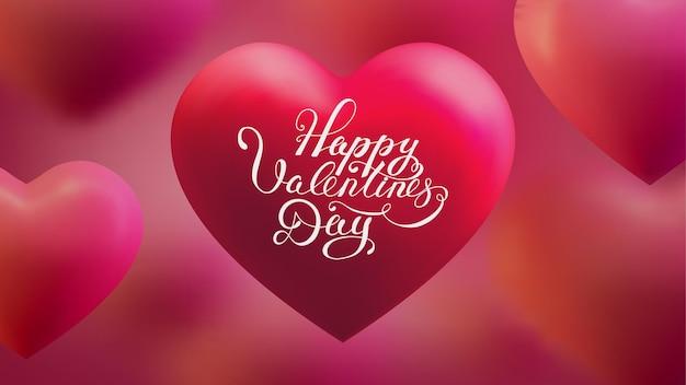 3d вектор сердце с надписью счастливый день святого валентина. векторные иллюстрации. фон сердца любви.