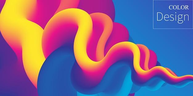 3dウェーブ。流動的な色。液体の形。カラフルな流れの波。