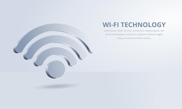 3d символ wi-fi на белом фоне