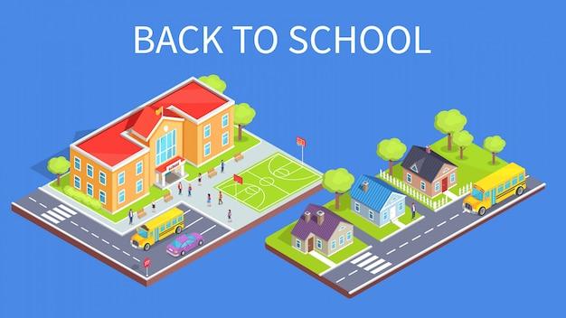 学校区域3dおよび家への道