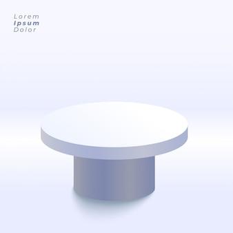 スタジオの背景内の3dディスプレイテーブル