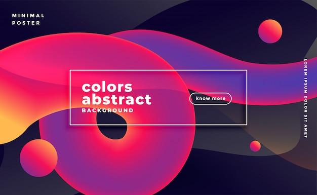 Абстрактные 3d волна движения жидкости баннер в ярких цветах