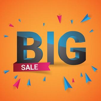 Большая распродажа 3d дизайн, квадратный баннер