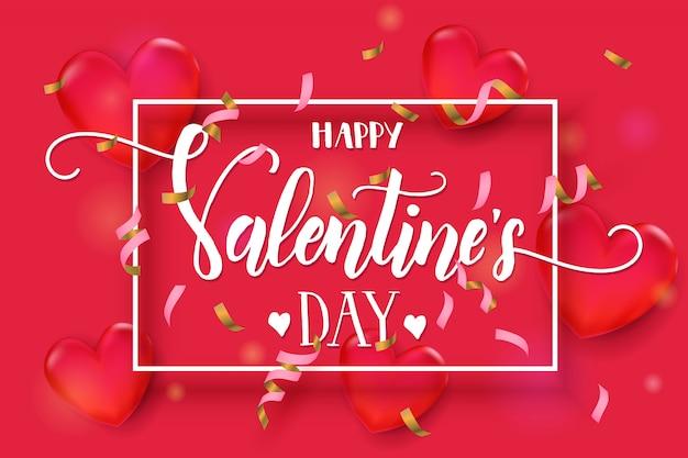 День святого валентина фон с 3d красные сердца, серпантин и рама.