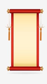 Реалистичный 3d азиатский свиток с двумя шнурами, расположенными по бокам