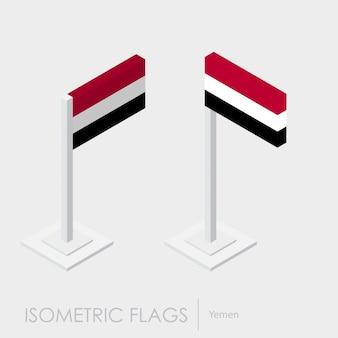 イエメンの旗3dアイソメの様式