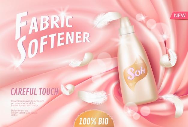 リアルな3dランドリー洗剤柔軟剤広告テンプレート