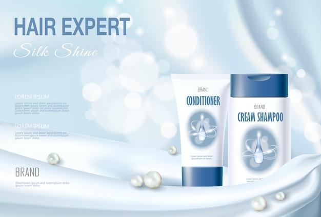 Реалистичная 3d подробная косметика для ухода за волосами шелковая ткань, продукт